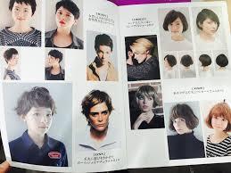 オリジナルヘアカタログでカウンセリング Mods Hair