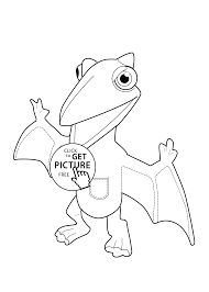Small Picture Dinosaur coloring page for kids printable free dragon dinosaur