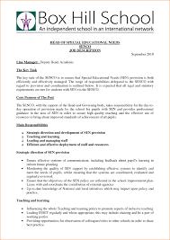 Firefighter Resume Job Description Best Of Emt Resume Job