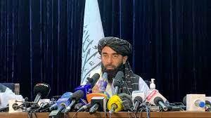"""أفغانستان: طالبان تعلن """"نهاية الحرب"""" وتؤكد تقديرها لحقوق المرأة وفق الشريعة  واحترام حرية الصحافة"""