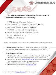 Memory Design Engineer Sample Resume Extraordinary Dr Rabiul Islam Senior Technical Manager High Performance