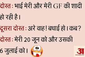 very funny funny jokes in hindi images 2019