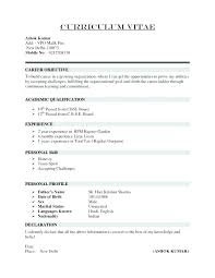 Sample Simple Resume Awesome Simple Curriculum Vitae Surdyka