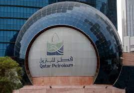Qatar Petroleum tightens guidance as ...