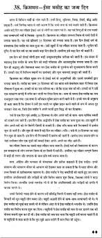 essay on vacation my family in hindi docoments ojazlink summer holidays essay my holiday vacation a