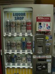 Liquor Vending Machine Japan Mesmerizing Japanese Beer Vending Machine Very Popular Found In Many