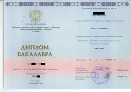 работа с российским дипломом заочной формы обучения в беларуси и   как выглядит диплом о высшем образовании рф бакалавр