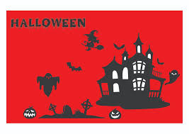 Dear visitor, you went to the site as unregistered user. Silhouette Free Halloween Svg Files Download Free And Premium Svg Cut Files