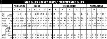 Nike Bauer Supreme 30 Hockey Pants Junior