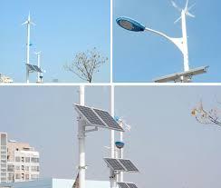 Wilkinson Solar Lights