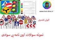 Image result for آموزش عضویت رایگان در  بی آنلاین