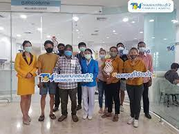 สุขภาพดียกออฟฟิต - โรงพยาบาลธนบุรี 2 (Thonburi 2 Hospital)
