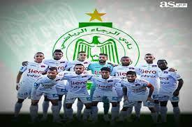 تعرف على تاريخ بطولات الرجاء البيضاوي بعد فوزه بلقب الدوري المغربي 2019-2020