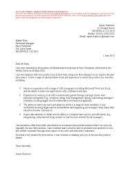 Cover Letter For Internal Position Samples Cover Letter Sample Cover