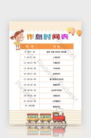 Schedule Word Fresh Schedule Schedule Word Timeline Template Word
