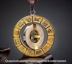 quantum pendant chain