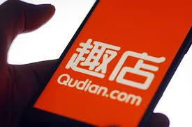 Картинки по запросу картинки  Qudian