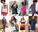 Что сейчас модно для девушек