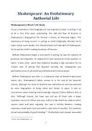 Biographical Narrative Essay Examples Essays On College Life Essays About English Language Also