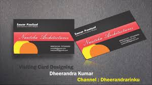 Business Card Examples For Interior Designers Brilliant Interior Designer Business Card 246 Best For