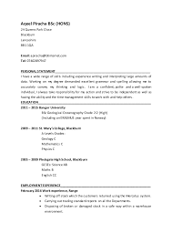 note taker resume