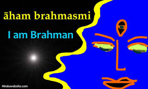who am i aham brahmasmi hinduism essay subject image
