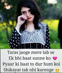 Best Heart Touching Shayaris Love Sms Hindi Sher O Shayari