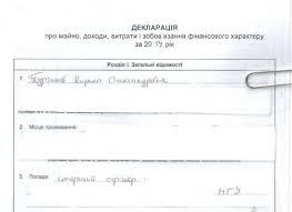 Кирилл Турчинова и Сергей Билан защитили кандидатские диссертации  В декларации за 2014 год Кирилл Турчинов указал что занимал должность старшего офицера НГУ
