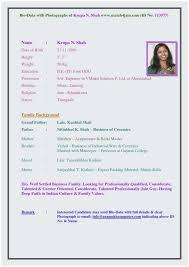 Sample Biodata 25 New Bio Data Resume Sample Pics Arkroseprimary Org