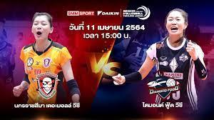 นครราชสีมา เดอะมอลล์วีซี VS ไดมอนด์ฟู้ด วีซี  หญิง Volleyball Thailand  League 2020-2021 [Full Match] - YouTube