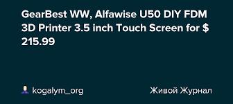GearBest WW, <b>Alfawise U50 DIY FDM</b> 3D Printer 3.5 inch Touch ...