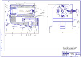 Курсовая работа по технологии машиностроения курсовое  Курсовой проект Изготовление детали типа Втулка