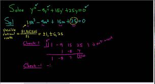 geneous linear third order diffeial equation y 9y 15y 25y 0