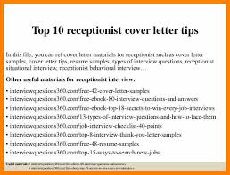 No Experience Receptionist Cover Letter Ideas Of Job Resume Cover