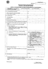 Pension Service Claim Form New EPF Composite Claim Form Single Page Form For All PF Withdrawals 18