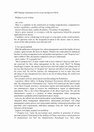 argumentative essay on community service community service argument essay example for