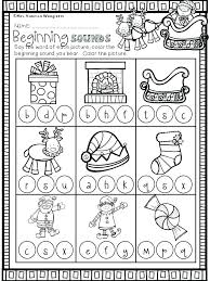Free Worksheets For Kindergarten Math And Literacy Pack Beginning ...