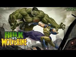 ultimate avengers full