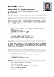 Software developer CV sample Allstar Construction
