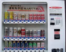 Alcohol Vending Machine Laws Amazing The Worlds Most Unusual Vending Machines