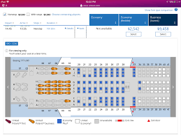 United Boeing 777 Seating Chart International Interim 77x Seatmaps With Polaris Seats Potentially