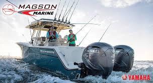magson mastercraft xstar yamaha xto v8 outboard 2018