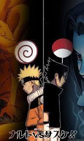 Maka wallpaper naruto mode biju satu ini sesuai dengan keinginan anda. Wallpapers Naruto Gambar Vs Sasuke Shippuden Super Keren 1152x864 Desktop Background