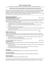 Pharmaceutical Sales Resume From Animal Pharmaceutical Sales Sample