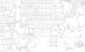 ぬりえ日本昔話 エイムック 3540 エイ出版社編集部 本 通販 Amazon