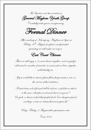Formal Invitation Letter Sample For Party Invitation