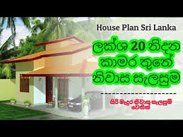 three bedroom house design for 15 laks
