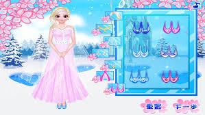 queen barbie princess married little prom salon free beauty s dress makeup game