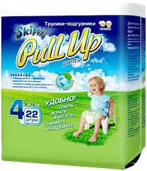 <b>Skippy Pull Up 7052</b> | www.gt-a.ru