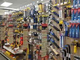 shop tools online